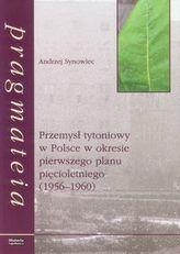 Przemysł tytoniowy w Polsce w okresie pierwszego planu pięcioletniego
