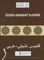 Česko - arabský slovník
