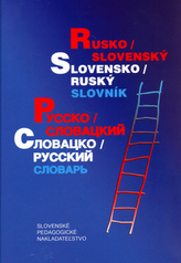 Rusko - slovenský, slovensko - ruský slovník