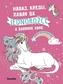 Hádaj, kresli, zabav sa: Jednorožce a čarovné kone